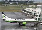 """طائرات """"الشريعة الإسلامية"""" تبدأ أولى رحلاتها رسميًا.. فيديو وصور"""