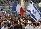في 2015.. هجرة قياسية ليهود فرنسا إلى إسرائيل