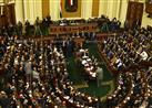برلماني يتقدم بطلب إحاطة حول مقتل شاب مصرى بإيطاليا