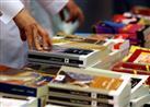 في معرض الكتاب.. 10 روايات ينصح مصراوي باقتنائها