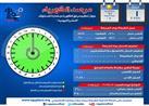 الكهرباء : 3500 ميجاوات فائض في انتاج اليوم