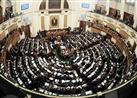 ننشر تفاصيل استعداد مجلس النواب للاحتفال بمرور 150 عامًا على البرلمان