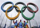 روما تسحب ملفها لطلب استضافة أولمبياد 2024