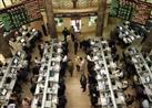 البورصة تخسر 1.1 مليار جنيه وسط تباين المؤشرات وتراجع السيولة