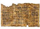 بالفيديو والصور .. بردية فرعونية تروي الآيات التسع إلى فرعون التي ذكرها القرآن