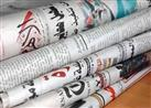 قرار بشأن تصدير الأسماك وزيارة بابا الفاتيكان لمصر الأبرز في الصحف