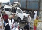 بالصور - مصرع 8 أشخاص وإصابة 12 آخرين في حادث تصادم مروع بالإسكندرية