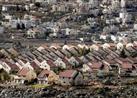 نتنياهو يبلغ حكومته صعوبة بناء مستوطنة جديدة لمستوطني عمونة