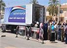 القوات المسلحة تقيم 7 منافذ لتوزيع المواد الغذائية بكفرالشيخ