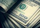 البنوك الحكومية ترفع سعر الدولار خلال تعاملات منتصف اليوم