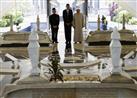 البيت الأبيض: أول زيارة رئاسية إلى مسجد أمريكي