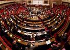 النواب الفرنسيون يقرون إدارج إسقاط الجنسية في الدستور