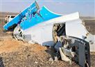 النائب العام ووزير الطيران يعودان من موسكو بعد عرض تحقيقات الطائرة الروسية
