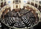 مجلس النواب يبت في استقالة سري صيام الأربعاء