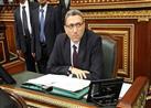 """أمين مجلس النواب: خطاب """"السيسي"""" أمام البرلمان الأسبوع المقبل"""