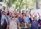 وقفة للعمالة الموسمية بمديرية التعليم في الغربية للمطالبة بالتعيين