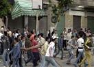 حرب شوارع بشارع الهرم.. والحصيلة 5 مصابين