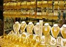 قفزة مفاجئة في أسعار الذهب اليوم بمصر
