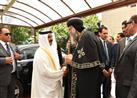 عاهل البحرين يثمن دور الكنيسة المصرية في ترسيخ قيمة التسامح ونشر المحبة والسلام