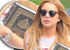 مشاهير أمريكيون جذبهم الإسلام