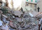 انهيار جزئي بعقار بمنطقة المنشية في الإسكندرية