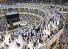 السعودية: إزالة المطاف المؤقت بالمسجد الحرام شهر شعبان المقبل