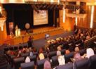 ممثل الخارجية الأمريكية لشئون التجارة يزور مصر الأربعاء المقبل