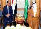 تعاون مصري سعودي في مجال الاستخدامات السلمية للطاقة النووية