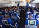 قبل السفر.. تعرف على المقاعد الأكثر أمانًا بالطائرات