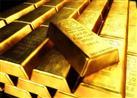 الذهب يهبط لأقل مستوى في نحو 5 أسابيع عالميًا