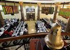 138 مليون جنيه صافي مبيعات العرب والأجانب في بورصة مصر الأسبوع الماضي
