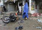 مقتل 20 شخصا وإصابة 160 في انفجارين بأفغانستان