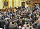 مجلس النواب: إسرائيل لا تملك إرادة سياسية للالتزام بجهود دفع السلام في المنطقة