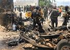 21 قتيلا في انفجار سيارة مفخخة قرب القصر الرئاسي الصومالي