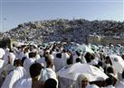 """السعودية: 1.4 مليون حاج يستخدمون """"السوار الذكي"""""""