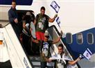 """موقع إسرائيلي: الشرق الأوسط.. المسلمون يرحلون واليهود """"قادمون"""""""