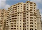 """""""الإسكان"""" توضح آلية قبول أوراق المتقدمين لمشروع الـ500 ألف وحدة"""