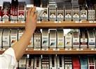 """ننشر أسعار السجائر بعد تطبيق ضريبة """"القيمة المضافة"""""""
