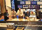 رسميا- ننشر التشكيل الكامل لاتحاد الكرة برئاسة أبو ريدة