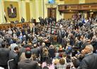 مجلس النواب يوافق على تعديل عقوبات ختان الإناث