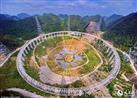 """بالفيديو والصور - الصين تنتهي من بناء أكبر """"تلسكوب"""" راديو في العالم"""