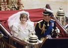 بالصور.. واقعة غريبة في حفل زفاف الأميرة ديانا.. لم ينتبه لها أحد!