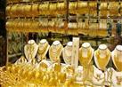 ننشر أسعار الذهب بمصر بعد قفزة الدولار وتراجعها لأدنى مستوى بأسبوع عالميا