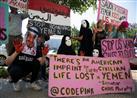 كيف سترد السعودية على واشنطن بعد قانون الكونجرس؟