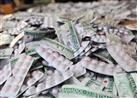 ضبط 5 آلاف قرص مخدر بحوزة عاطل في الهرم