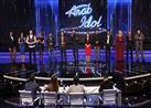 "بالصور- بندر مقري وإسراء جمال يودعان ""Arab Idol"""
