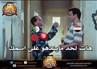10 صور ترصد سخرية جماهير مصر من تعثر العرب بكأس الأمم