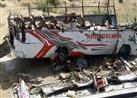 مصرع 25 طفلا في حادث سير  بالهند