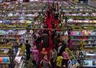 """""""حقك تقرأ"""".. مبادرة بيت الياسمين في معرض الكتاب 2017"""