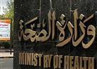 مركز جديد لعلاج أمراض الكبد بمستشفى حميات مطوبس بكفر الشيخ